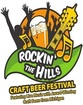 Craft beer festival set for Saturday, July 14